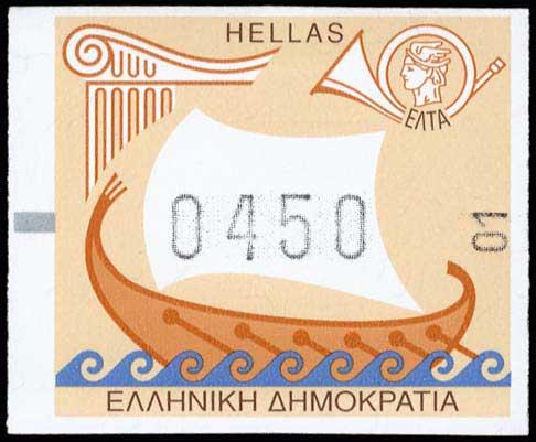 Lot 3769 - - 1945-2016 electronic vending machines stamps -  A. Karamitsos Postal & Live Internet Auction 663 (Part B) General Philatelic Auction