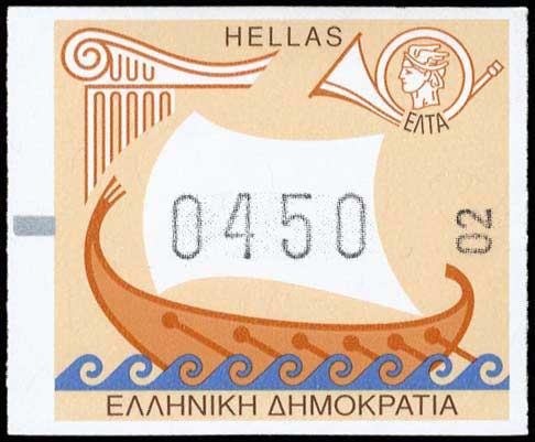 Lot 3770 - - 1945-2016 electronic vending machines stamps -  A. Karamitsos Postal & Live Internet Auction 663 (Part B) General Philatelic Auction