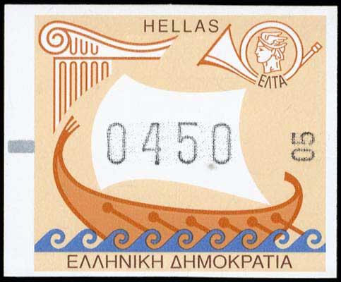 Lot 3772 - - 1945-2016 electronic vending machines stamps -  A. Karamitsos Postal & Live Internet Auction 663 (Part B) General Philatelic Auction
