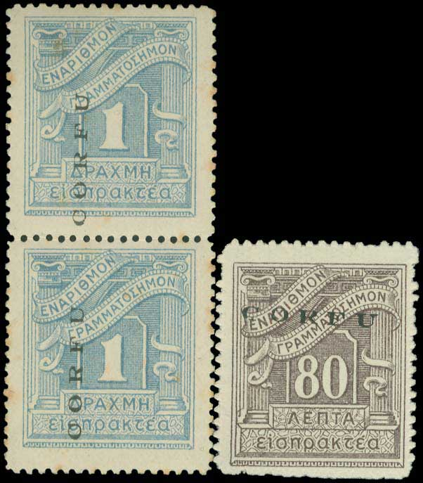 Lot 1456 - -  IONIAN ISLANDS Ionian Islands -  A. Karamitsos Public Auction 652 General Stamp Sale
