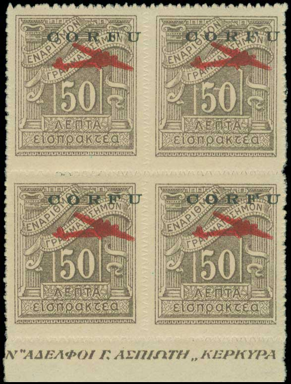 Lot 1455 - -  IONIAN ISLANDS Ionian Islands -  A. Karamitsos Public Auction 652 General Stamp Sale