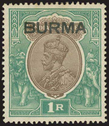 Lot 2110 - -  FOREIGN COUNTRIES British Commonwealth -  A. Karamitsos Public Auction 652 General Stamp Sale