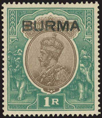 Lot 4503 - -  FOREIGN COUNTRIES British Commonwealth -  A. Karamitsos Postal & Live Internet Auction 663 (Part C) General Philatelic Auction