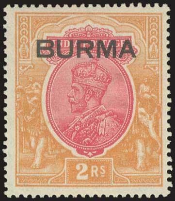 Lot 4505 - -  FOREIGN COUNTRIES British Commonwealth -  A. Karamitsos Postal & Live Internet Auction 663 (Part C) General Philatelic Auction