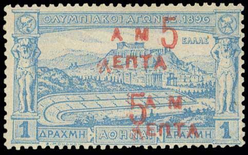 Lot 395 - -  OVERPRINTS ON HERMES HEADS & 1896 OLYMPICS OVERPRINTS ON HERMES HEADS & 1896 OLYMPICS -  A. Karamitsos Public & Live Internet Auction 675