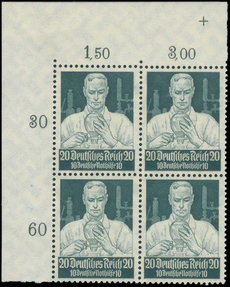 Lot 4377 - -  FOREIGN COUNTRIES germany (reich-west-east-berlin) -  A. Karamitsos Postal & Live Internet Auction 663 (Part C) General Philatelic Auction