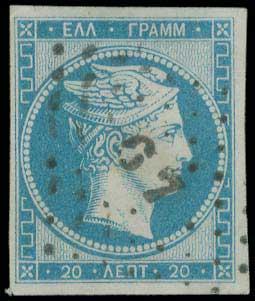 Lot 14 - -  LARGE HERMES HEAD 1861 paris print -  A. Karamitsos Public Auction 637 General Stamp Sale