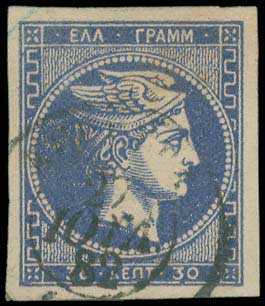 Lot 1 - GREECE-  LARGE HERMES HEAD large hermes head -  A. Karamitsos Public Auction 602 General Stamp Sale