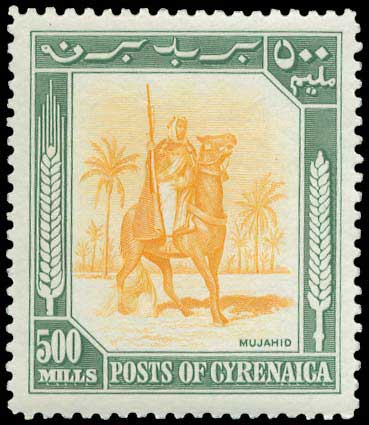 Lot 1131 - -  FOREIGN COUNTRIES africa -  A. Karamitsos Public Auction № 670 General Sale