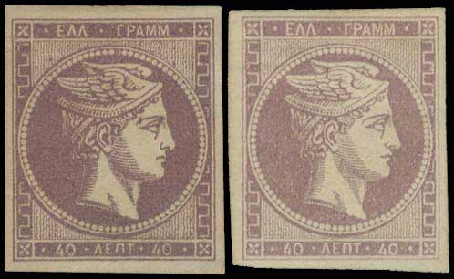 Lot 220 - -  LARGE HERMES HEAD 1880/86 athens printing -  A. Karamitsos Public Auction 645 General Stamp Sale
