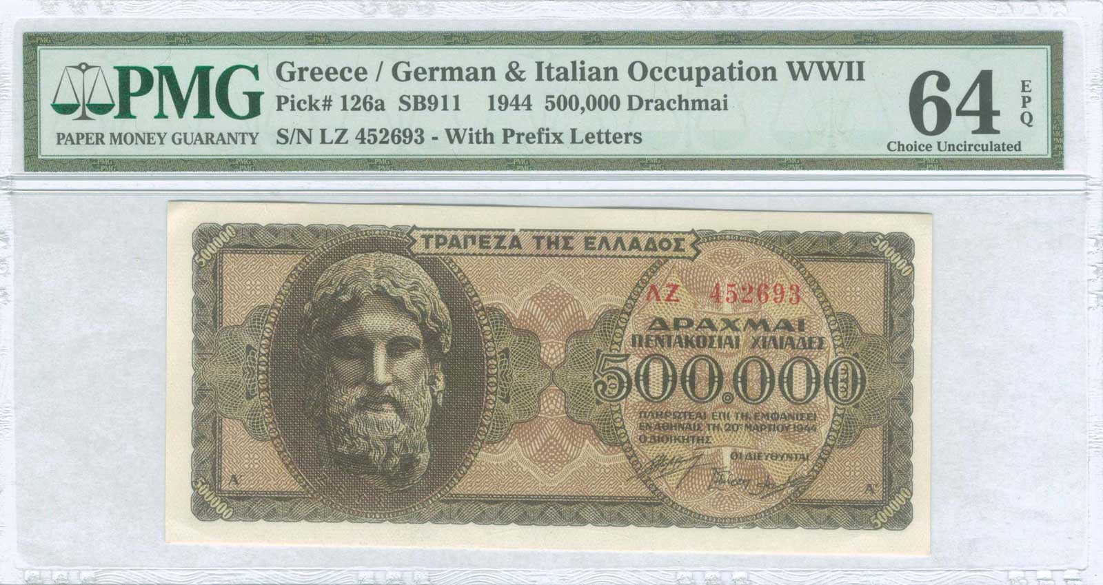 Lot 9329 - GREECE-  PAPER MONEY - BANKNOTES WWII  issued  banknotes -  A. Karamitsos Public & LIVE Bid Auction 610 Coins, Medals & Banknotes