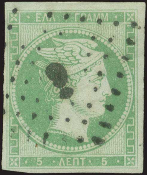 Lot 12 - -  LARGE HERMES HEAD 1861 paris print -  A. Karamitsos Public Auction 668 General Philatelic Auction
