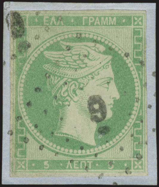Lot 7 - -  LARGE HERMES HEAD 1861 paris print -  A. Karamitsos Public Auction 643 General Stamp Sale