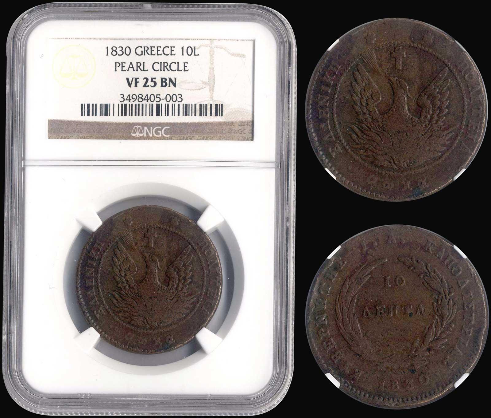 Lot 6017 - GREECE-  COINS & TOKENS governor capodistrias -  A. Karamitsos Public & LIVE Bid Auction 588 Coins, Medals & Banknotes