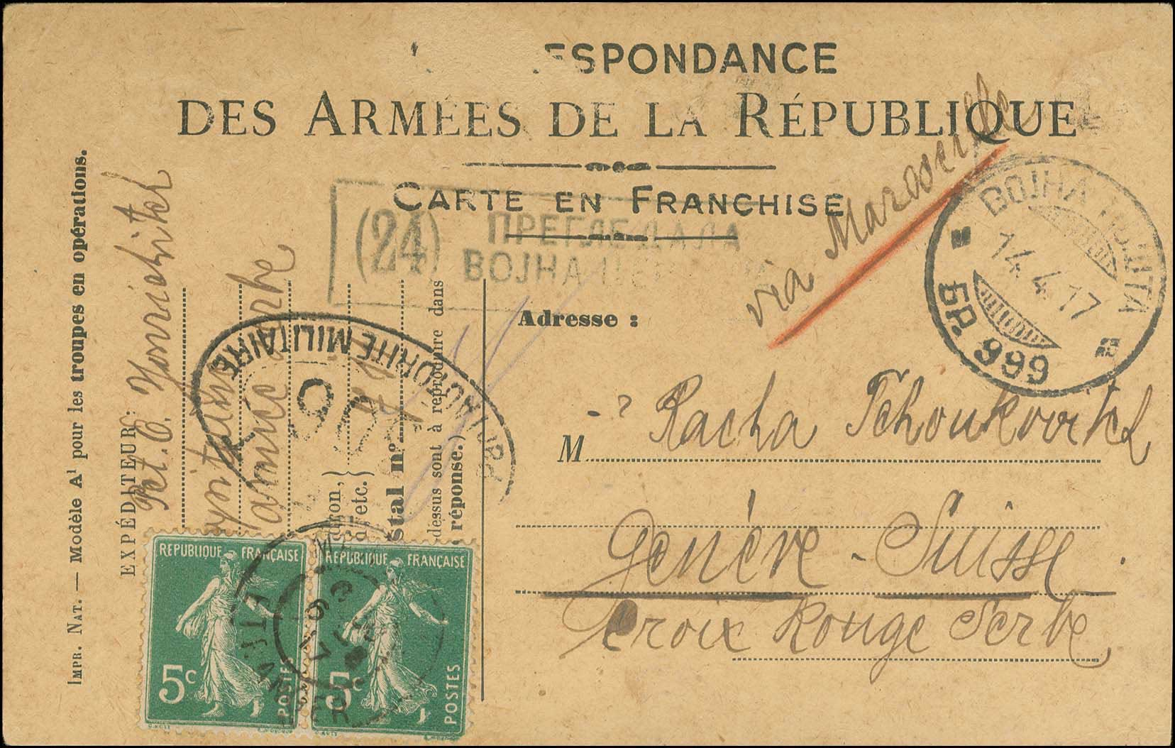 Lot 871 - -  MILITARY CANCELLATIONS Serbian military post-offices -  A. Karamitsos Public Auction 645 General Stamp Sale