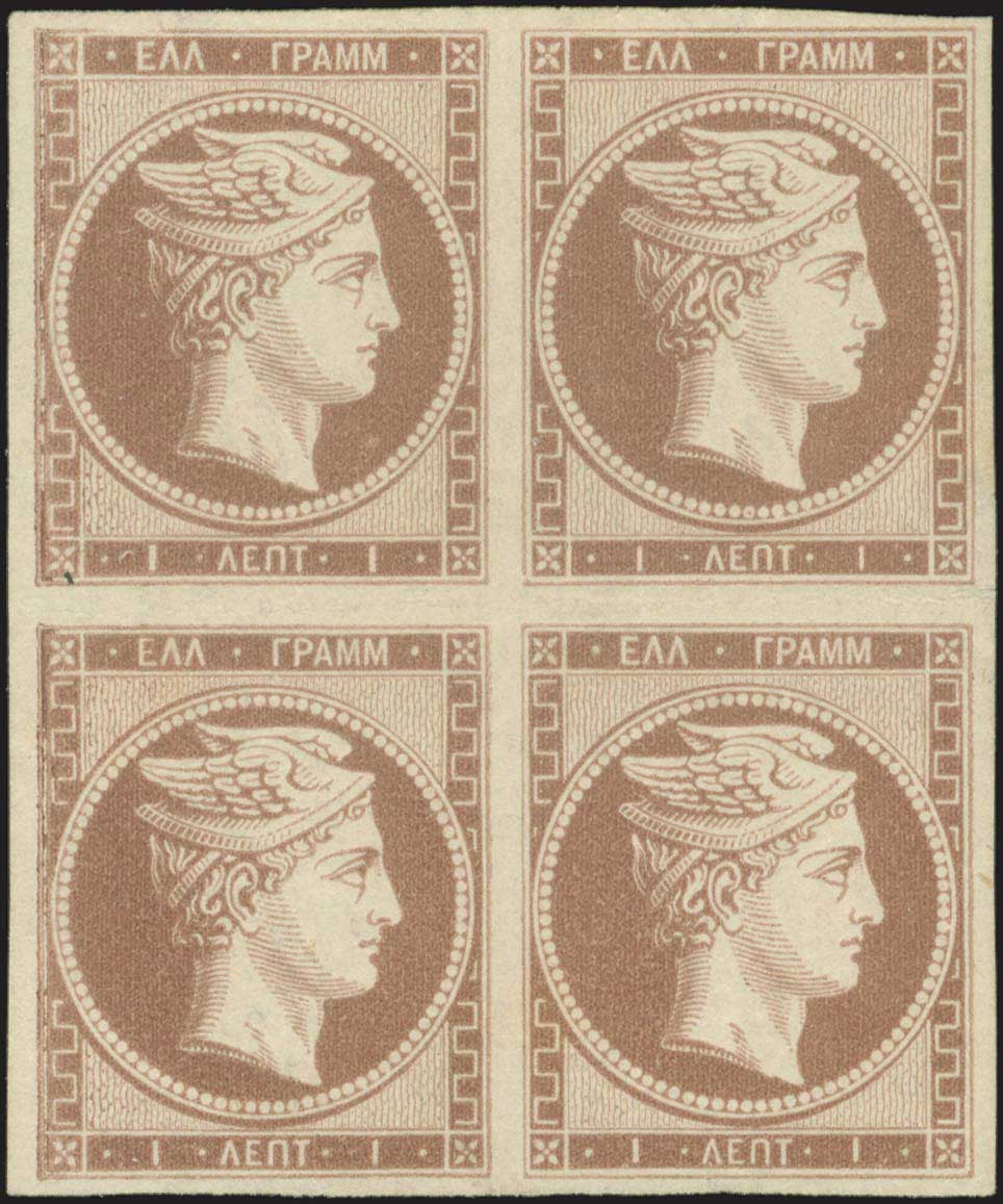 Lot 42 - -  LARGE HERMES HEAD 1862/67 consecutive athens printings -  A. Karamitsos Public & Live Internet Auction 673