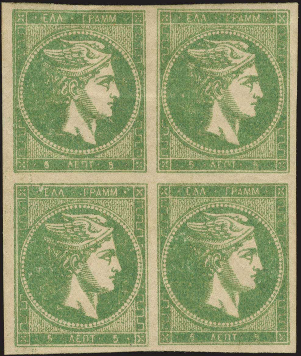 Lot 224 - -  LARGE HERMES HEAD 1880/86 athens printing -  A. Karamitsos Public Auction 643 General Stamp Sale