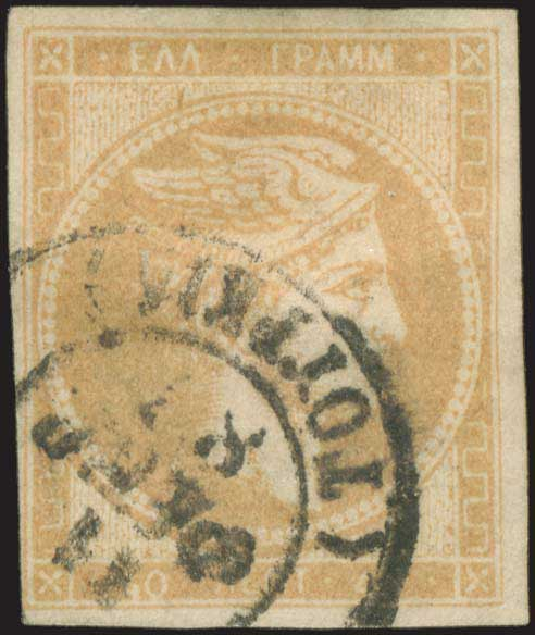 Lot 232 - large hermes head 1875/80 cream paper -  A. Karamitsos Public & Live Internet Auction 672