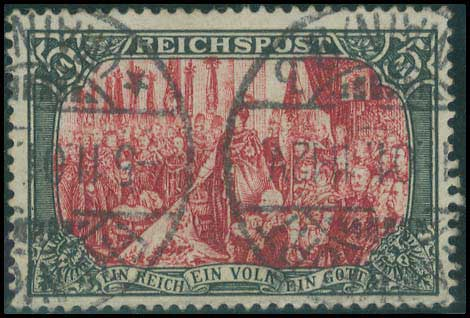 Lot 4372 - -  FOREIGN COUNTRIES germany (reich-west-east-berlin) -  A. Karamitsos Postal & Live Internet Auction 663 (Part C) General Philatelic Auction