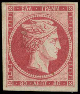 Lot 112 - -  LARGE HERMES HEAD 1862/67 consecutive athens printings -  A. Karamitsos Public Auction 639 General Stamp Sale