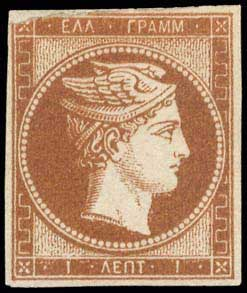 Lot 2 - GREECE-  LARGE HERMES HEAD large hermes head -  A. Karamitsos Public Auction 602 General Stamp Sale