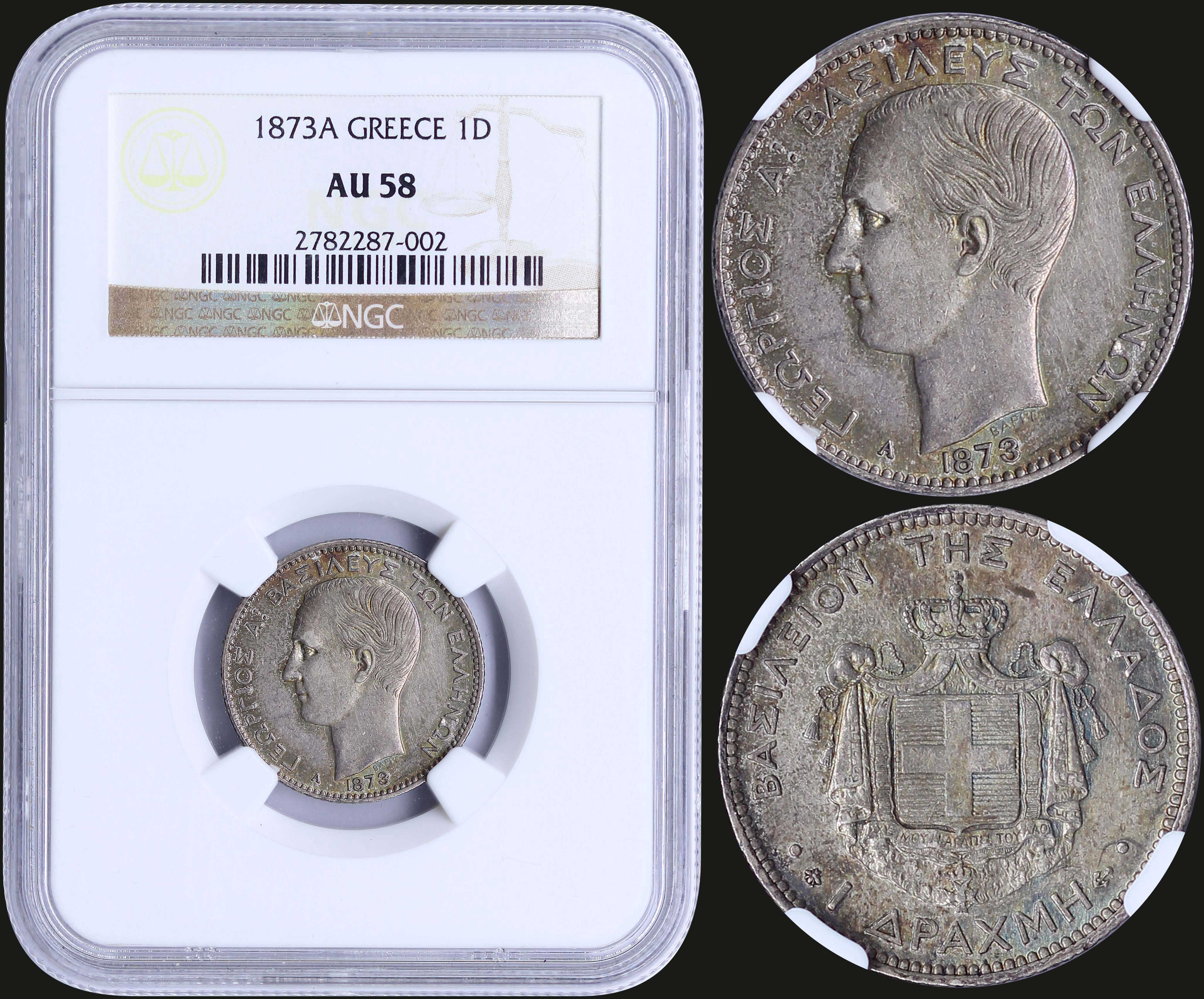 Lot 9079 - GREECE-  COINS & TOKENS king george i -  A. Karamitsos Public & LIVE Bid Auction 610 Coins, Medals & Banknotes