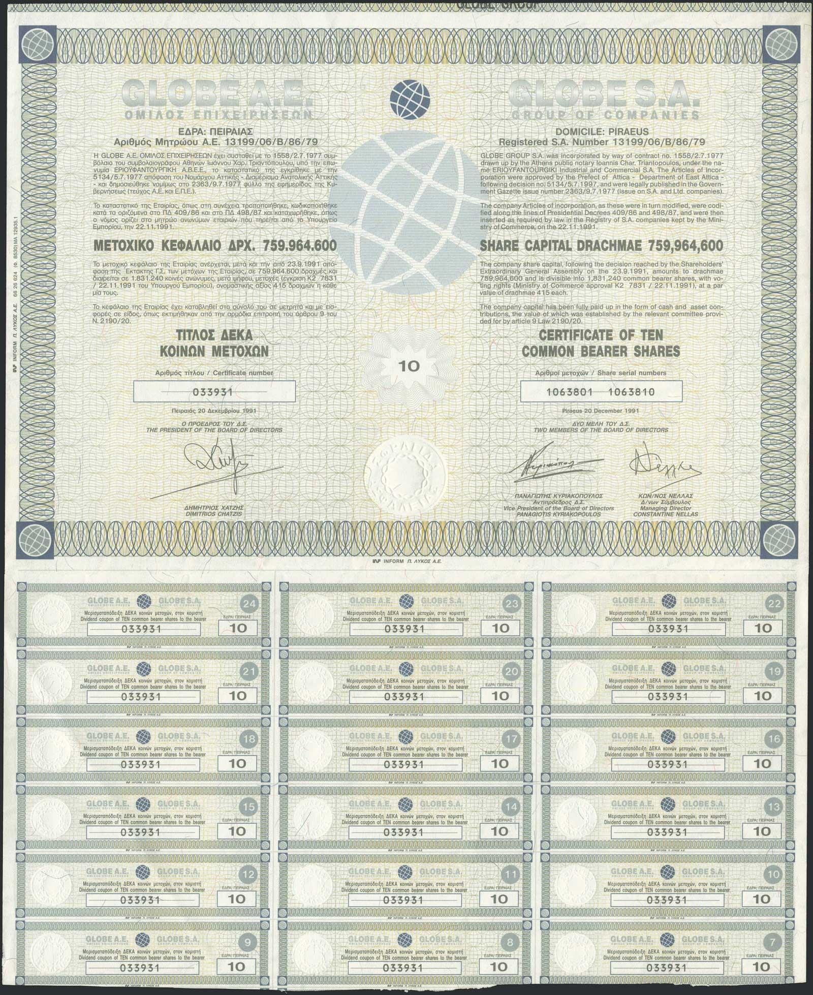 Lot 9516 - GREECE-  BONDS & CERTIFICATES BONDS & CERTIFICATES -  A. Karamitsos Public & LIVE Bid Auction 610 Coins, Medals & Banknotes
