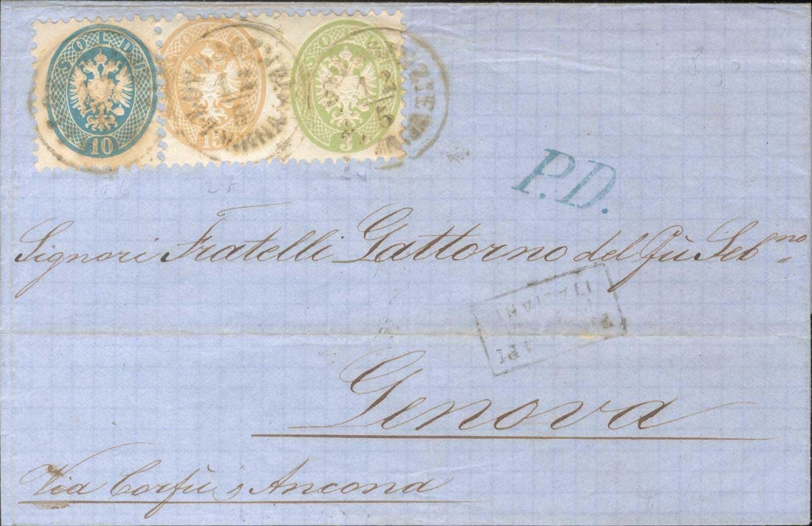 Lot 1006 - -  LEVANT AUSTRIAN P.O. -  A. Karamitsos Public Auction 654