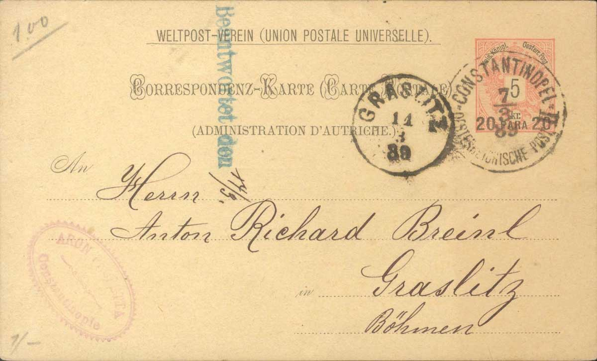 Lot 853 - AUSTRIA-  LEVANT AUSTRIAN P.O. -  A. Karamitsos Public Auction 618 General Stamp Sale