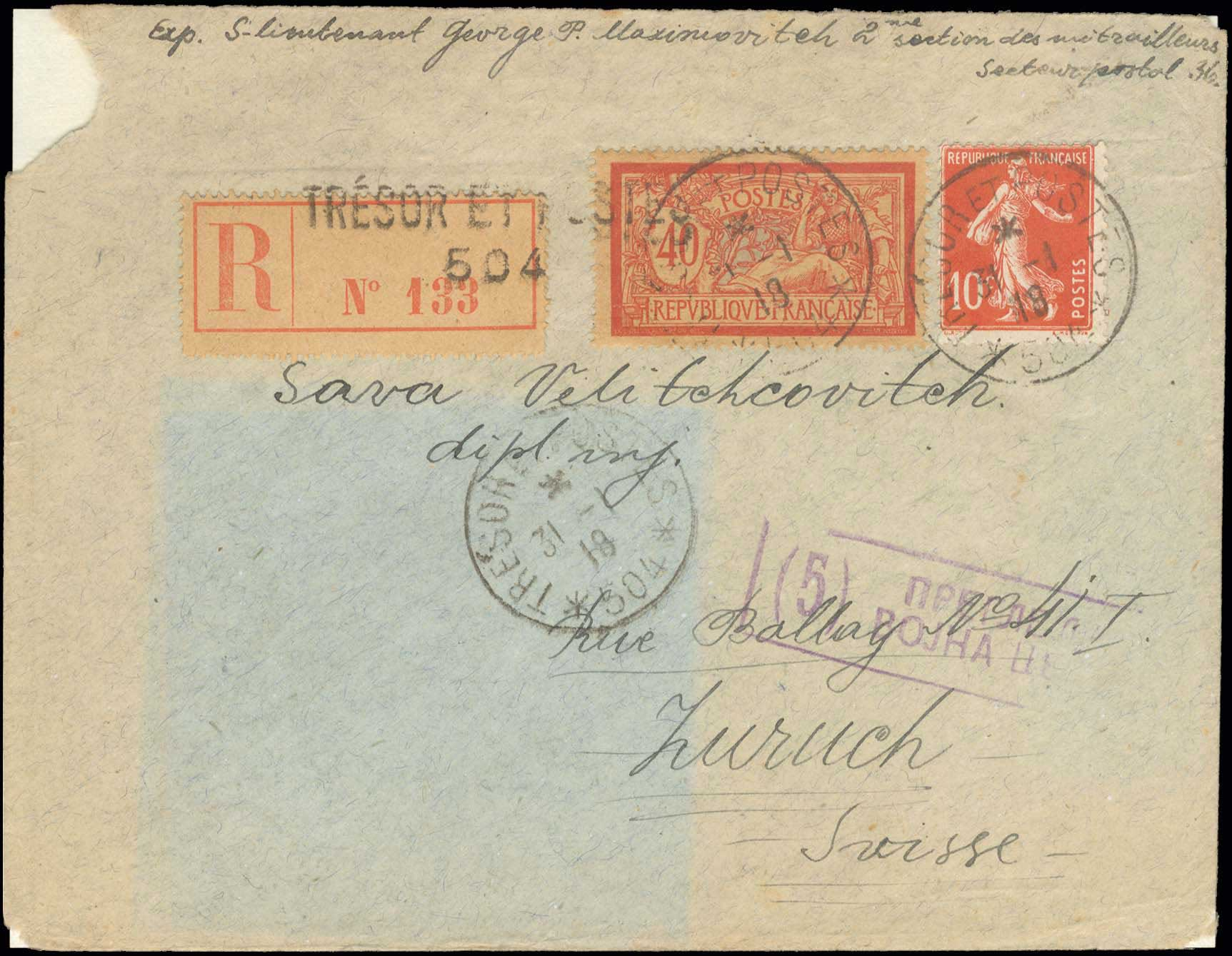 Lot 904 - -  MILITARY CANCELLATIONS Serbian military post-offices -  A. Karamitsos Public Auction 648 General Stamp Sale