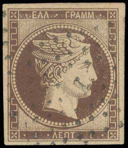 Lot 8 - GREECE-  LARGE HERMES HEAD 1861 paris print -  A. Karamitsos Public Auction 602 General Stamp Sale