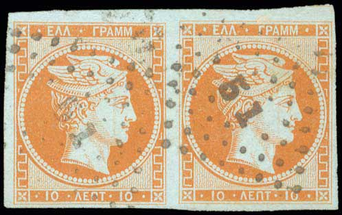 Lot 20 - GREECE-  LARGE HERMES HEAD 1861 paris print -  A. Karamitsos Public Auction 602 General Stamp Sale
