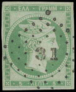 Lot 3020 - -  LARGE HERMES HEAD 1861 paris print -  A. Karamitsos Postal & Live Internet Auction 663 (Part A) General Philatelic Auction