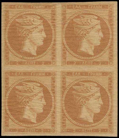 Lot 6 - -  LARGE HERMES HEAD 1861 paris print -  A. Karamitsos Postal & Live Internet Auction 678 General Philatelic Auction