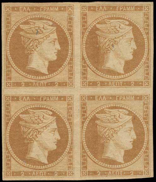 Lot 11 - GREECE-  LARGE HERMES HEAD 1861 paris print -  A. Karamitsos Public Auction 630 General Stamp Sale