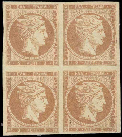 Lot 23 - -  LARGE HERMES HEAD 1861/1862 athens provisional printings -  A. Karamitsos Postal & Live Internet Auction 678 General Philatelic Auction