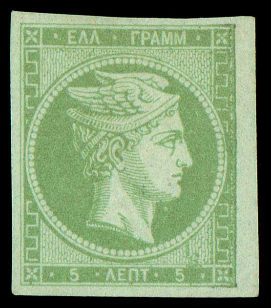 Lot 65 - -  LARGE HERMES HEAD 1862/67 consecutive athens printings -  A. Karamitsos Public Auction 639 General Stamp Sale