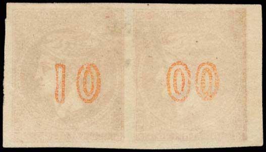 Lot 212 - -  LARGE HERMES HEAD 1875/80 cream paper -  A. Karamitsos Postal & Live Internet Auction 678 General Philatelic Auction