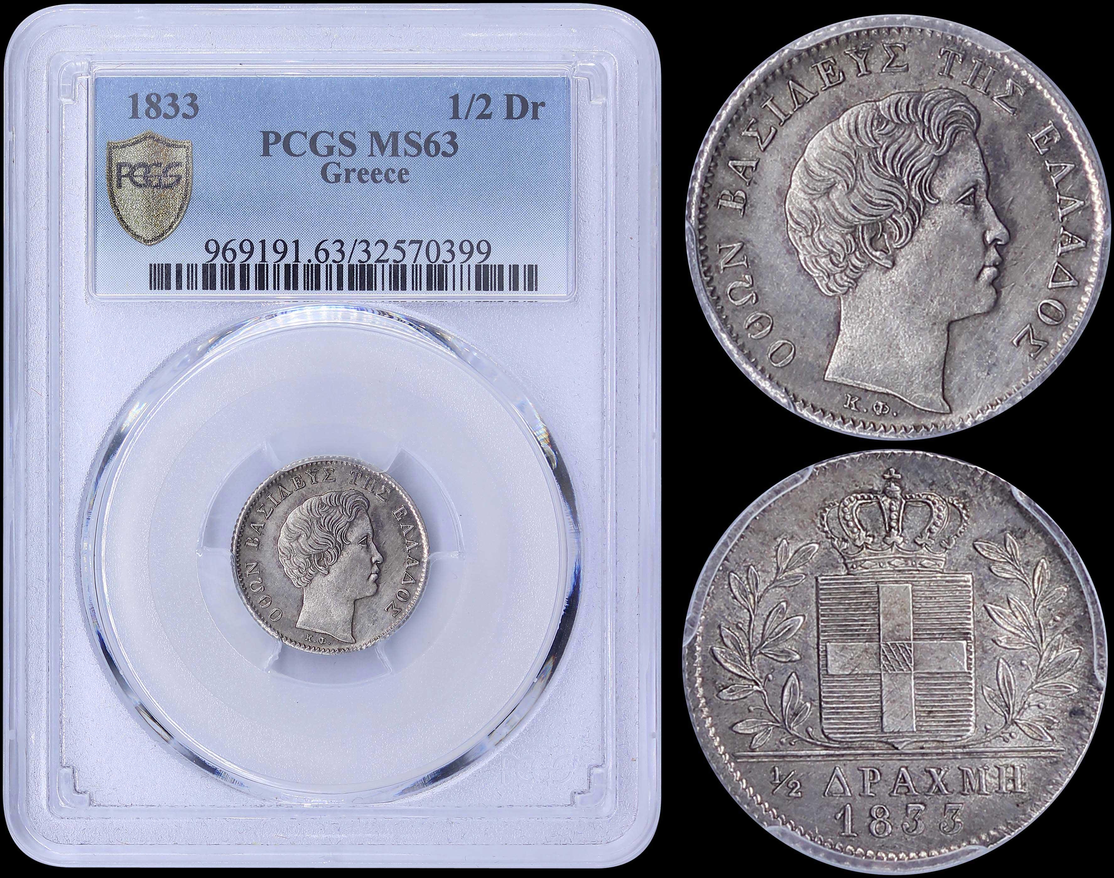 Lot 6015 - -  COINS & TOKENS king otto -  A. Karamitsos Live Bid Auction Coins, Medals & Banknotes