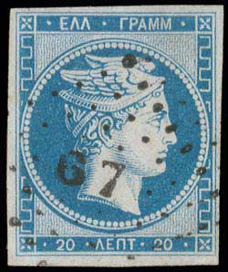 Lot 17 - GREECE-  LARGE HERMES HEAD 1861 paris print -  A. Karamitsos Public Auction 611 General Stamp Sale