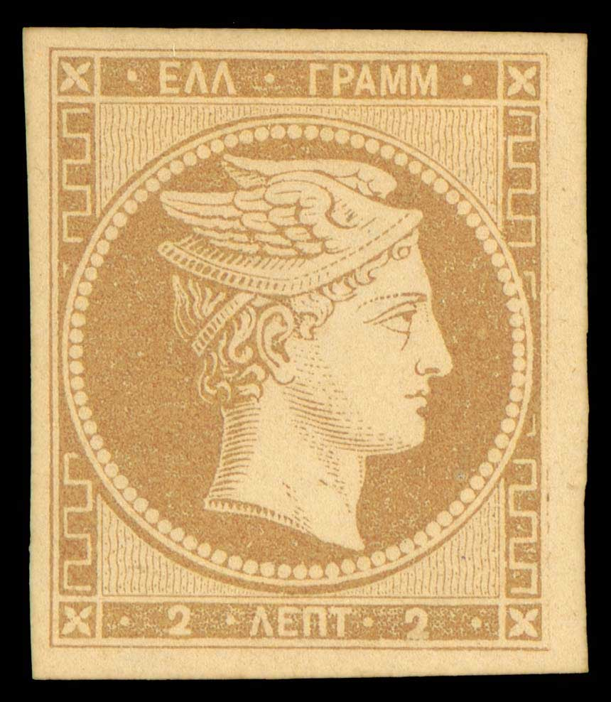 Lot 18 - GREECE-  LARGE HERMES HEAD 1861 paris print -  A. Karamitsos Public & LIVE Bid Auction 600 Coins, Medals & Banknotes