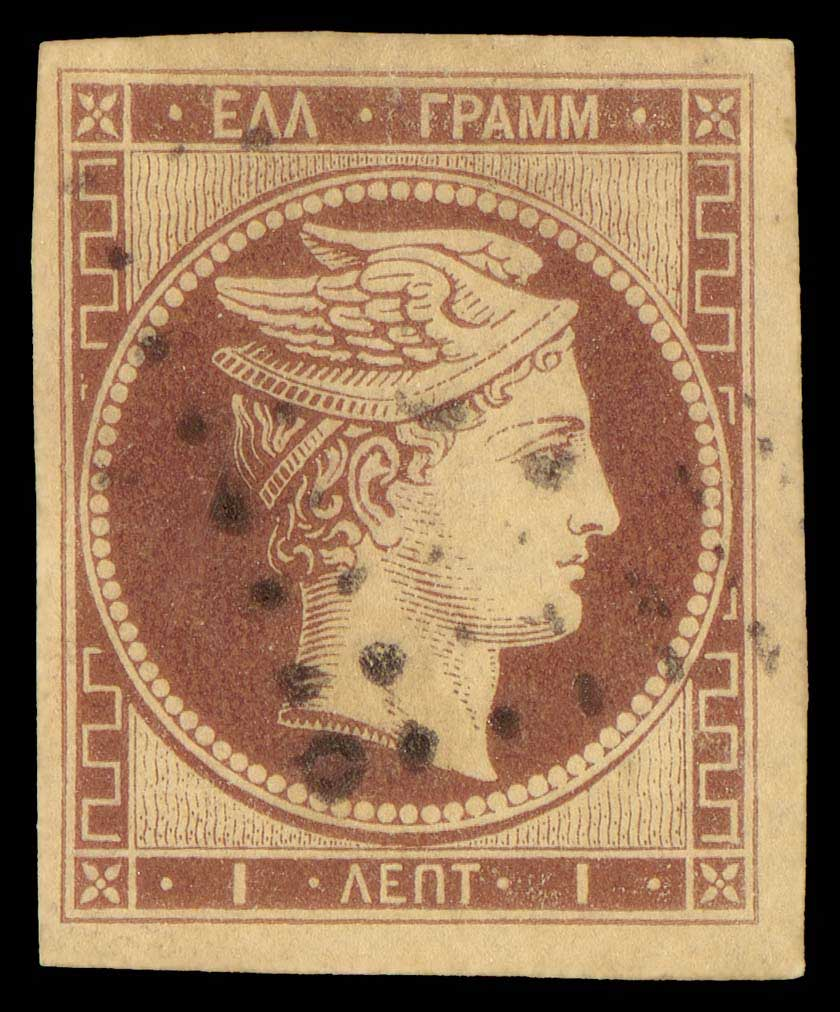 Lot 14 - GREECE-  LARGE HERMES HEAD 1861 paris print -  A. Karamitsos Public & LIVE Bid Auction 600 Coins, Medals & Banknotes