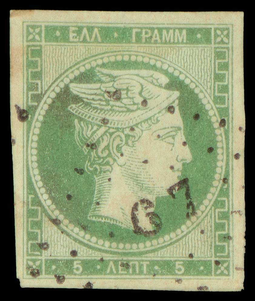 Lot 25 - GREECE-  LARGE HERMES HEAD 1861 paris print -  A. Karamitsos Public & LIVE Bid Auction 600 Coins, Medals & Banknotes