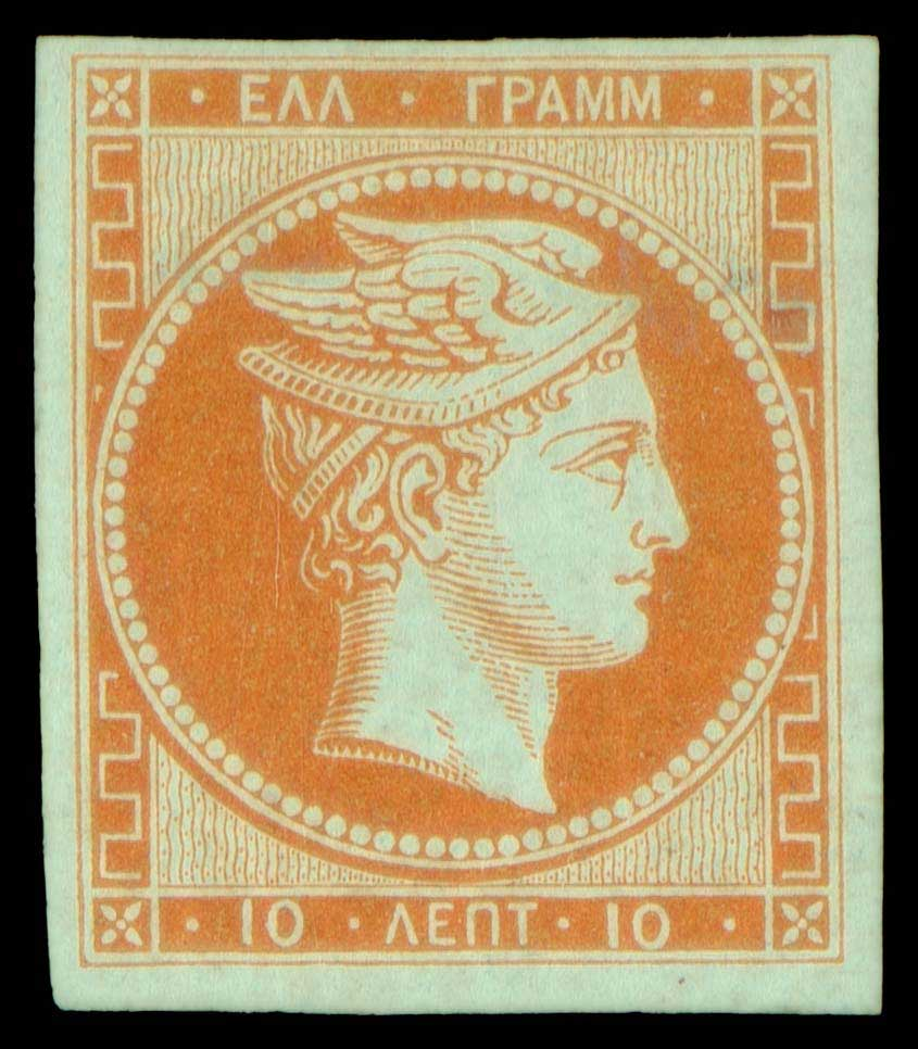Lot 29 - GREECE-  LARGE HERMES HEAD 1861 paris print -  A. Karamitsos Public & LIVE Bid Auction 600 Coins, Medals & Banknotes