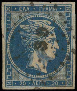 Lot 39 - -  LARGE HERMES HEAD 1861/1862 athens provisional printings -  A. Karamitsos Public Auction 637 General Stamp Sale