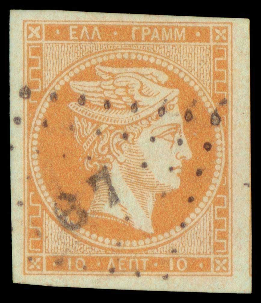 Lot 89 - GREECE-  LARGE HERMES HEAD 1861/1862 athens provisional printings -  A. Karamitsos Public & LIVE Bid Auction 600 Coins, Medals & Banknotes