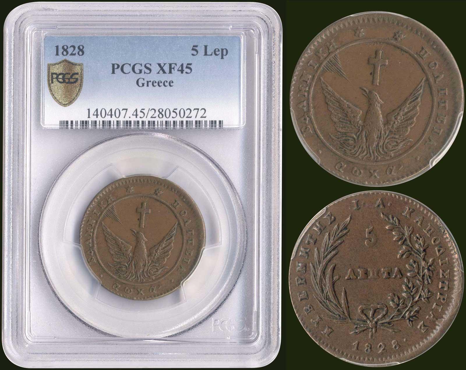 Lot 9005 - GREECE-  COINS & TOKENS governor capodistrias -  A. Karamitsos Public & LIVE Bid Auction 610 Coins, Medals & Banknotes