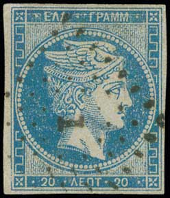 Lot 40 - -  LARGE HERMES HEAD 1861/1862 athens provisional printings -  A. Karamitsos Public Auction 637 General Stamp Sale