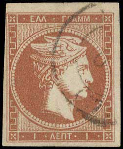 Lot 148 - -  LARGE HERMES HEAD 1870 special athens printing -  A. Karamitsos Public Auction 639 General Stamp Sale