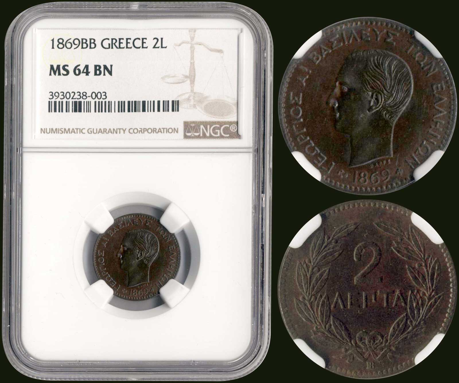 Lot 9096 - GREECE-  COINS & TOKENS king george i -  A. Karamitsos Public & LIVE Bid Auction 606 Coins, Medals & Banknotes